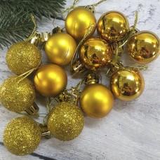 Іграшки новорічні темно-золоті 3 см. 12 шт.